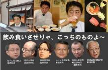 寿司メディア