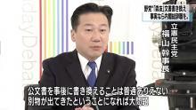 内閣総辞職